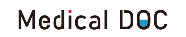 身近でやさしい医療メディア MedicalDOC
