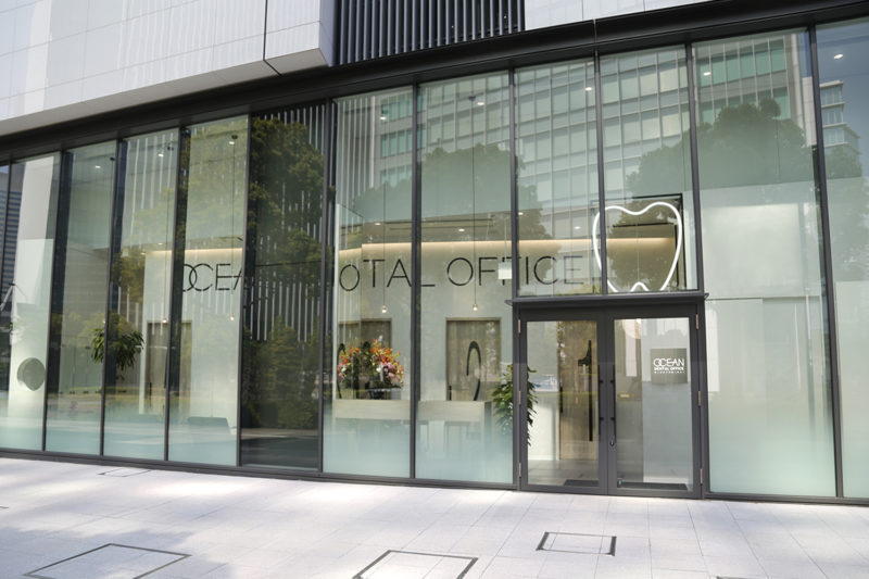 OCEAN DENTAL OFFICE MINATOMIRAIphoto