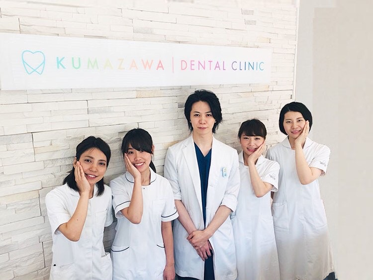 KUMAZAWA DENTAL CLINICphoto